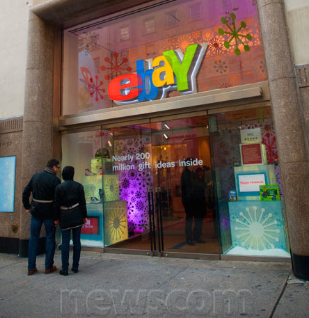 EBAY POP UP STORE